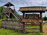 Простоквашино, ранчо